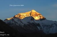 Эверест 8848м