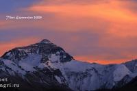 Everest 8848m