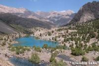 Аллаудинские озера (Фаны)