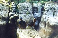 Ущелье камней