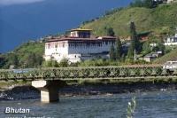 Королевство Бутан